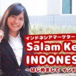 salam_kenal_JA