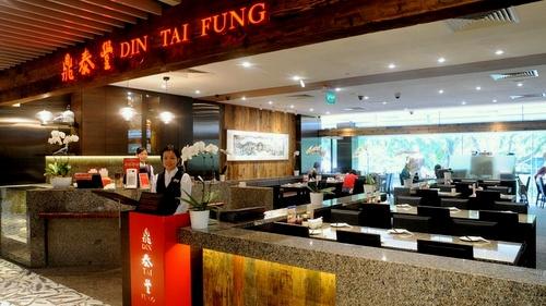 din-tai-fung-wisma-atria-singapore